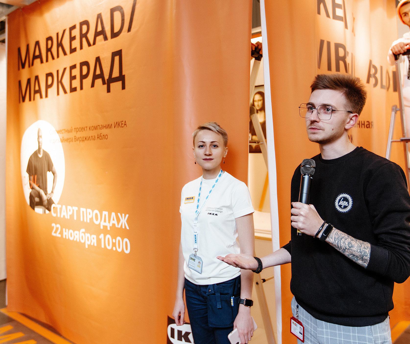 Александр Даняев: маркетинг в условиях неопределенности